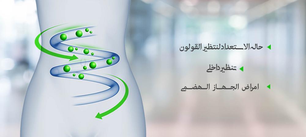 2عربی